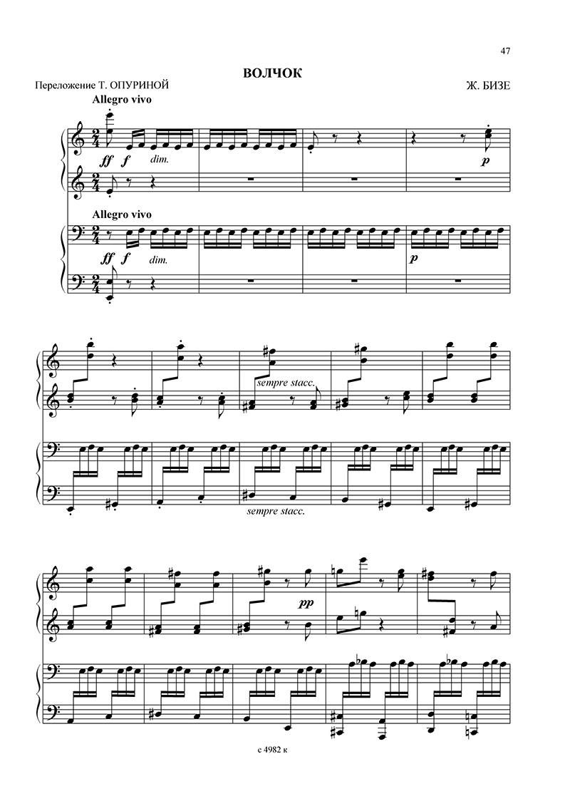 чайковский танец феи драже ноты для фортепиано